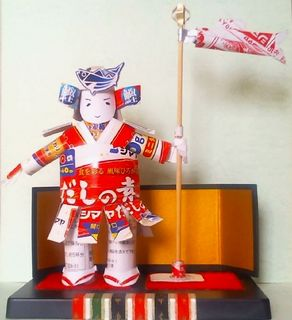 katsuobushi4.jpg